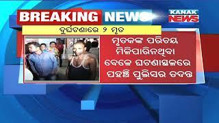 Two Die In Road Mishap In Nayagarh; Ganja Seized