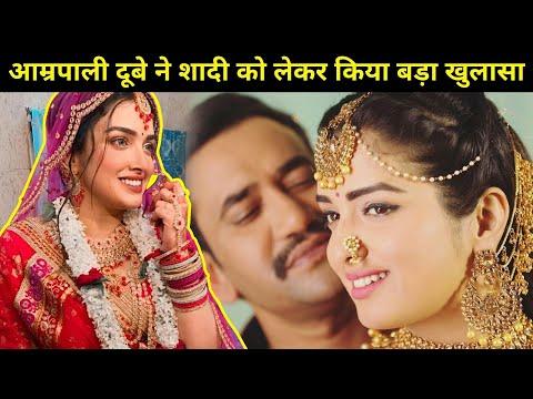 Xxx Mp4 आम्रपाली दूबे ने शादी को लेकर किया बड़ा खुलासा Amrapali Dubey Lehren Bhojpuri 3gp Sex