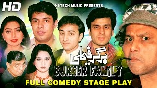 BURGER FAMILY (FULL DRAMA) - NASEEM VICKY & TARIQ TEDI  -BEST PAKISTANI STAGE DRAMA