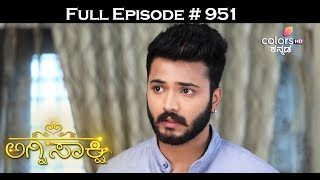 Agnisakshi - 25th July 2017 - ಅಗ್ನಿಸಾಕ್ಷಿ - Full Episode