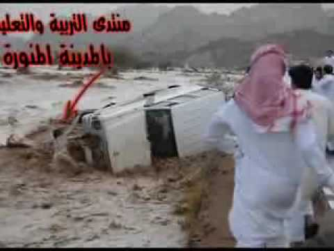 Save woman from drowning The heroes of the Kingdom of Saudi Arabia