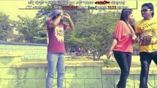 O Sokhi O Sokhi Bangla Funny New Music Video Song 2015 By Arif 1080 HD