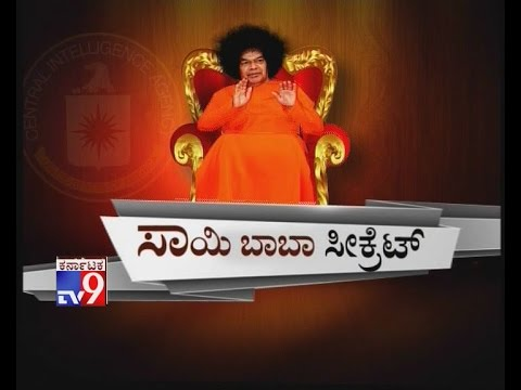 Xxx Mp4 Sai Baba Secret When CIA Kept Tabs On Puttaparthi's Sathya Sai Baba 3gp Sex