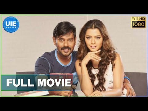 Xxx Mp4 Bongu Tamil Full Movie 3gp Sex