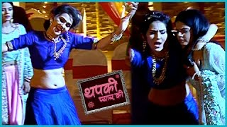 Thapki's Daughter Tina DRUNK On Her Engagement | Thapki Pyar Ki | थपकी प्यार की | TellyMasala