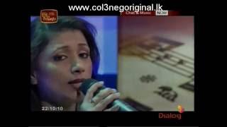 Kurutu Ga Gee Pothe - Live
