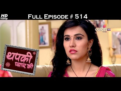 Thapki Pyar Ki - 10th December 2016 - थपकी प्यार की - Full Episode HD