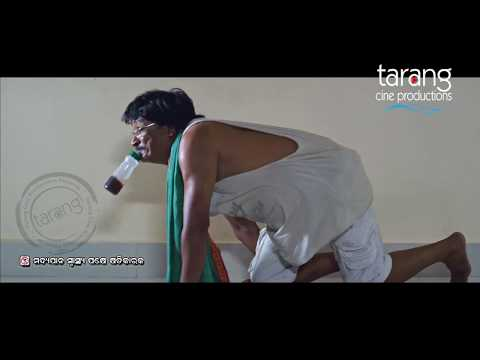 Xxx Mp4 Papu Bottleରେ ମଦ ପିଇବା ର ଅଲଗା ପ୍ରକାର ମଜା Anubhav Elina Jaga Hatare Pagha Odia Movie Clips 3gp Sex