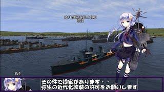 艦これil-2 二十五隻目 01号作戦 2マス目 高画質版