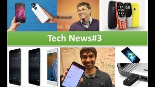 Happy Independence Day!!!..Tech News#3 In 1 Minute