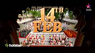 This Valentine's Day, celebrate love with Prem.