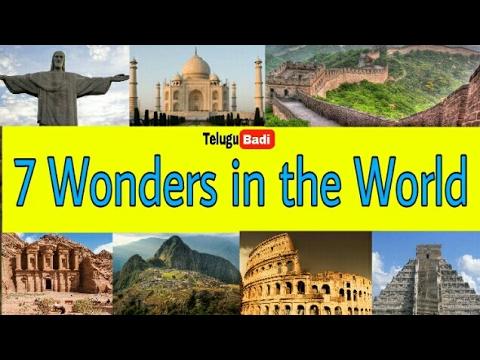 7 Wonders of  the World in Telugu | Telugu Badi
