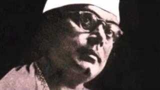 Nazrul Geeti-  Musafir Mochre Akhijal (মুসাফির মোচরে আখিঁজল...)