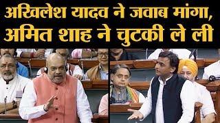 Article 370 पर Akhilesh Yadav की बात पर भड़की BJP, Amit shah ने Loksabha में जवाब दिया