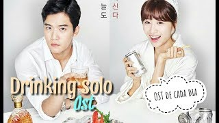[Drinking Solo / Let's Drink OST] 40 - Dear My Lady Legendado PT/BR