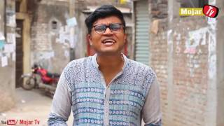 Kolkata Funny Video | Kolkata vs Dhaka Return | Bangla Funny Video | Mojar Tv | Share | Arthik Emon