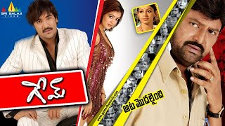 Game | Telugu Latest Full Movies | Mohan Babu, Vishnu, Parvati Melton, Shobana