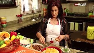 اسراء و المطبخ المكسيكي  -  ظهيرة الجمعة