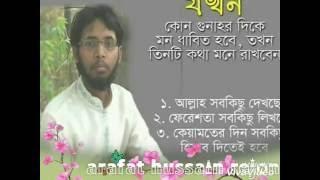 radio quran telawat/রেডিও কুরান তেলাওয়াত