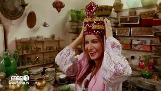 Ariana's Persian Kitchen – Yazd Promo /مجموعه آشپزخانه ایرانی آریانا – پروموی یزد