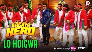 Lo Hoigwa | Aa Gaya Hero | Govinda & Seema Shing | Ahan | Shamir