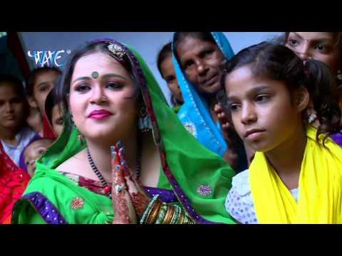 HD छोटी रे मोटी डोमिन बेटिया के - Mahima Chathi Mai Ke - Anu Dubey - Bhojpuri Chhath Songs 2015 new