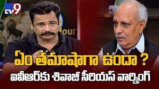 Hero Sivaji counters IVR Krishna Rao on Amaravati funds - AP special status - TV9