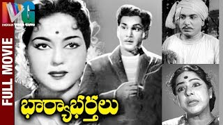 Bharya Bharthalu Telugu Full Movie | ANR | Krishna Kumari | Old Telugu Movies | Indian Video Guru
