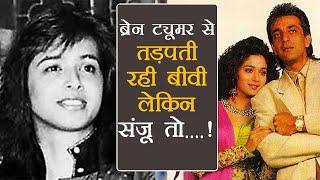 Sanju: Is Sanjay Dutt really Innocent ? Wife was battling Brain Tumour, he was Romancing Madhuri