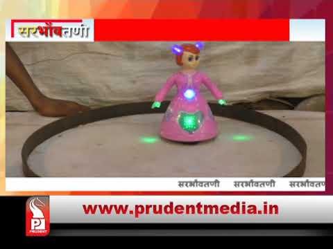 Xxx Mp4 Prudent Media Konkani News 28 March 18 Part 5 3gp Sex