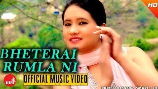 New Nepali Lok Dohori 2073 || Bheterai Rumla Ni - Khuman Adhikari & Bandana Pandey | Trisana Music