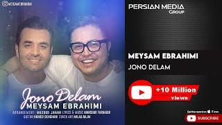 Meysam Ebrahimi - Jono Delam (میثم ابراهیمی - جون و دلم)