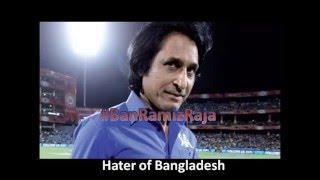 ramij insults Bangladesh compilation  #bannramijraza