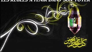 Règles à tenir dans son foyer/Youssef Abou Anas