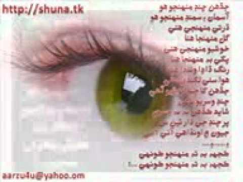 Xxx Mp4 Mohanje Masoom Bachran Sarmad Sindhi Wmv Sindhi Songs 3gp 3gp Sex
