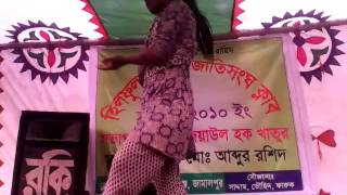 bangla sexy song eistiac
