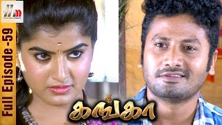 Ganga Tamil Serial | Episode 59 | 11 March 2017 | Ganga Full Episode | Piyali | Home Movie Makers