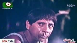 Ki Kore Bolbo Tomay Ami Valobashi By Dildar Film Abdullah Singer Subir Nandi