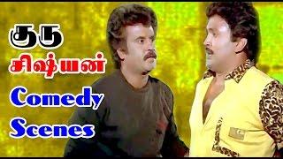 Rajinikanth And Prabhu | Mega Hit Tamil Movie Full Comedy Scenes Hd| Guru Sishyan|
