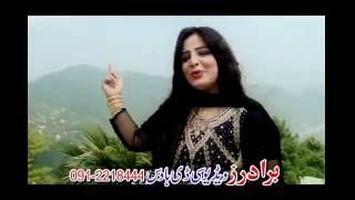 Meena Lewan tub dai Pushto song by NeLo