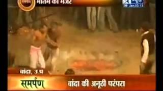 Hinduon Ka Aag Ka Matam 10 Moharram in Utter Pardesh (India)