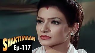 Shaktimaan - Episode 117