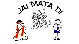 Bollywood Classroom-Jai Mata Di