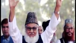 Saqoot e dhaka tu ab hua hai        Islami Jamiat e Talaba Karachi