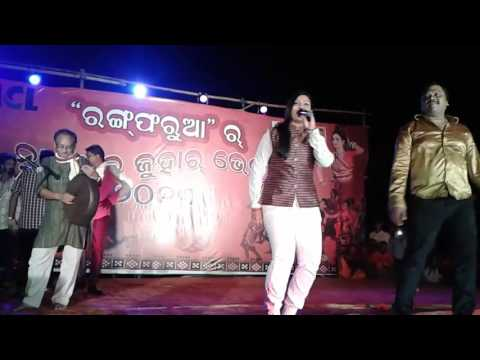 Xxx Mp4 Smita Panda Amp Pankaj Jal Perform Lal Jara Jara Alta Gara AADIM VICHAR SAMBALPURI FILM 3gp Sex