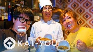 AV男優しみけん監修「うんこ味のカレー」を死に物狂いで完食!? - Shimiken & Poo Curry