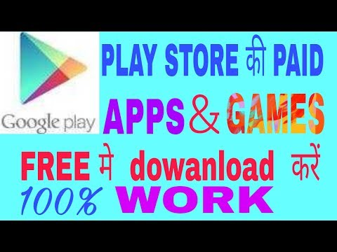 Xxx Mp4 Play Store Ki Paid App Free Me Dowanload Kare By Zafar Ashraf 3gp Sex