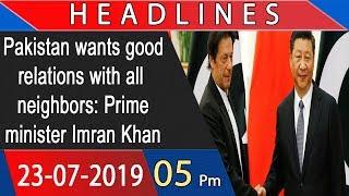 Headlines   5 PM   23 July 2019   92NewsHDUK