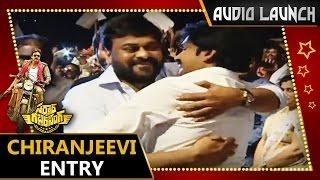 Chiranjeevi Entry @ Sardaar Gabbar Singh Audio Launch     Pawan Kalyan    Kajal Aggarwal