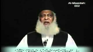 1/18- Tafseer Surah Al-Maa'idah (Ayat 01 to 03) By Dr. Israr Ahmed